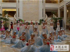 大港七彩星光舞蹈学校