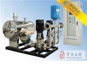 武漢博供水設備廠家:分時段供水是保障供水的有力舉措