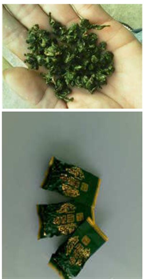 出售自產自銷的各種茶葉(鐵觀音,正山小種,陳年老茶
