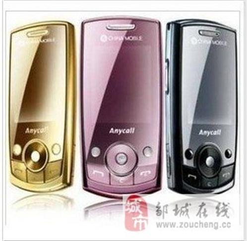 三星J708i手机出售80元一部
