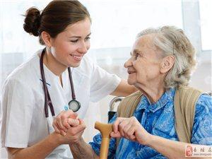中老年人所有護理服務技術