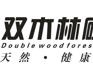 2015新年钜惠!泗洪双木林硅藻泥,泗洪首家硅藻泥