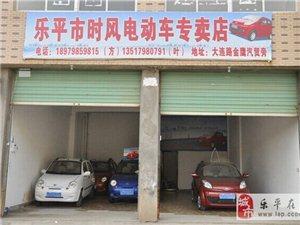 本店主要經營高檔煙、酒、各地名茶、代售新能源電動車