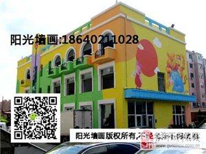 幼儿园墙画  幼儿园手绘  幼儿园墙绘
