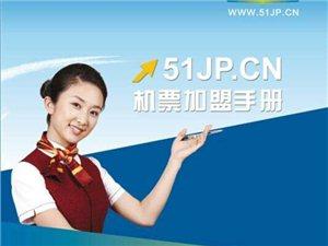 上海际珂 商旅管家创业好项目