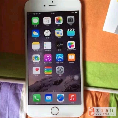 银色iphone6plus国行64G