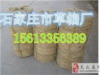供應綠化草繩