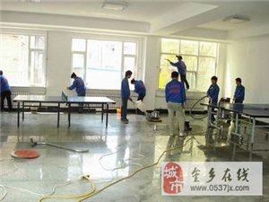 金乡鸿瑞承接家庭保洁,工程保洁,开荒保洁。