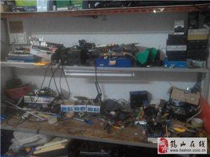 鹤山市电脑维修、监控维修找腾飞电脑,保证你满意