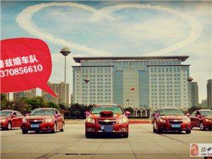 胶州专业科鲁兹(红、玫红)婚车队