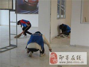 即墨馨立诺家政提供保洁 日常保洁 家庭保洁