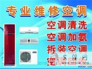 安溪 电器 空调 中央空调  水 电 安装 维修