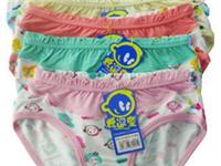 全新男女品牌内裤低价处理。柔软亲肤,舒适透气95%