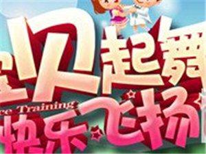 江夏銀河之星開業啦!報名蘋果6plus免費拿!