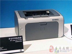 出售二手激光打印机