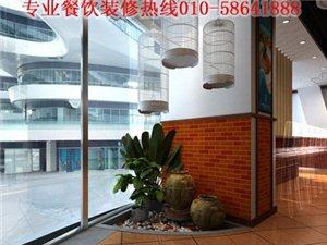 北京朝陽門哪家餐廳裝修公司最好