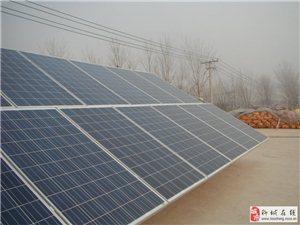 太阳能光伏发电设备,让你免费用电,享受国家补贴