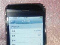 出售。。諾基亞900。。蘋果3G。。3GS