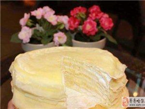 廣州愛尚榴蓮千層蛋糕空運來齊齊哈爾啦