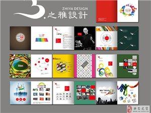 企業畫冊、產品畫冊、封面設計、印刷品設計