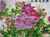 出售全新手工绣紫气东来富贵开花十字绣