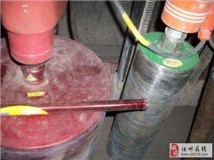 專業 水電安裝 水鉆打孔 空調打孔 油煙機打孔