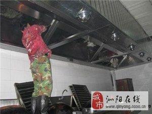 沁陽專業高空門頭清洗外墻清洗酒店油煙管道清洗