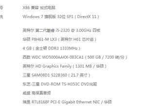��X95新要的