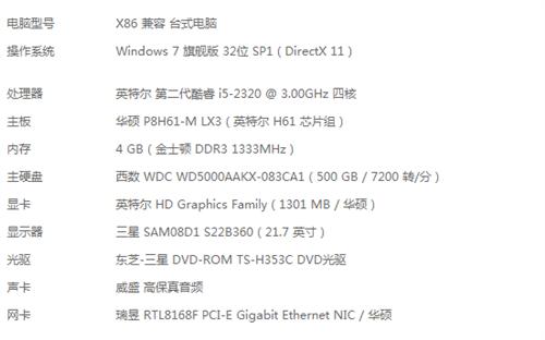 电脑95新要的