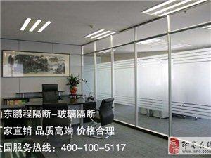 即墨办公写字楼玻璃隔断厂家直销安装施工