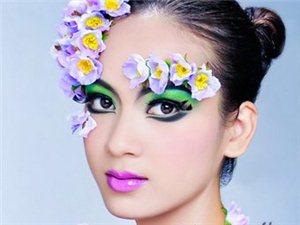 天水米兰化妆学校,天水化妆美培训,天水化妆学校哪家