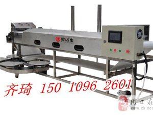 北京涼皮機價格實惠,購買涼皮機器設備
