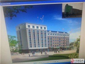 586万售朝阳镇爱民大街中心地段闲置办公楼商用楼