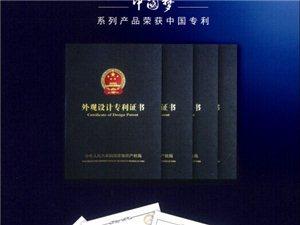 """江苏洋河名酒——""""中国梦""""系列白酒招商合作进行中"""