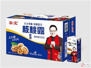 '宴寶'核桃露、乳酸菌飲料。'米米屋'猴菇餅干、猴