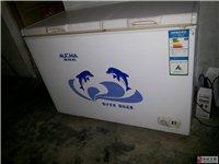 出售两台95成新电冰柜