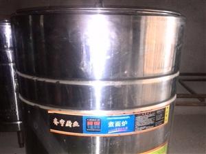 全新蒸煮多用锅炉(蒸,煮,炸,麻辣烫)低价转让,带