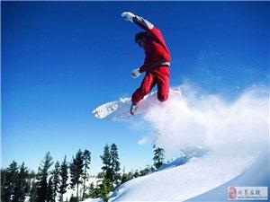激情滑雪,享受溫泉,盡在洹水灣
