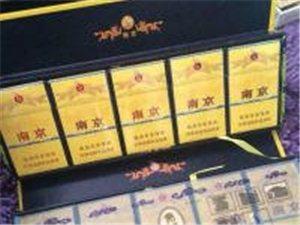 出售各种品牌香烟