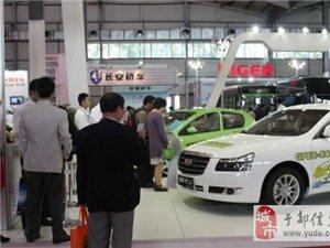 2015国际汽车商品交易会将在国家展览馆启幕