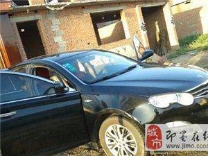 上汽荣威550纯属个人卖车 车贩子勿扰