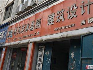 栾川哥凡尼冰晶画/建筑设计
