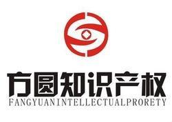 甘肃兰州注册商标  兰州商标注册   兰州专利申报