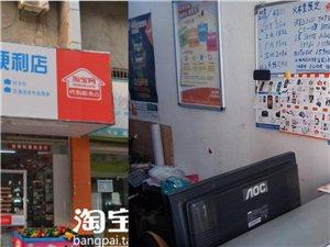 爱淘E站加盟信息条件