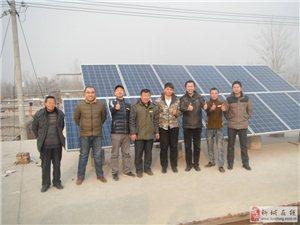 太阳能光伏发电设备,让你免费用电享受国家补贴