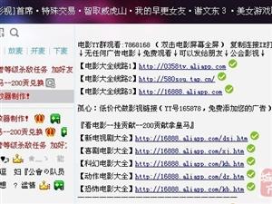 YY4位频道号:7789出售