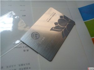 专业制作会员卡,积分卡,储值卡,PVC卡,金属卡