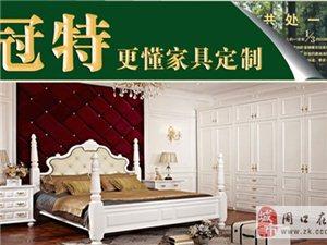 周口衣柜加盟—5萬元加中國十大衣柜品牌