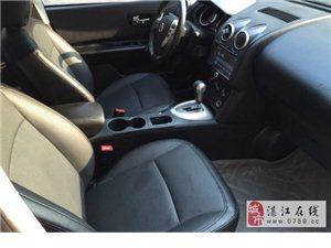 2013年11月的一手车日产逍客 2.0升