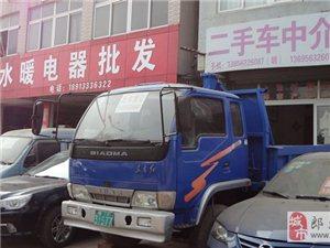 郎溪国明二手车信息服务中心为您提供最新二手车信息